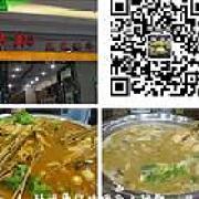 杨翔豆皮涮牛肚 维多利摩尔城店