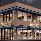 丹尼斯咖啡店