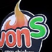 Vons Chicken