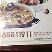 严厨老坛酸菜鱼 陇海路店