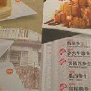 潮庭港式茶餐厅 印象城店