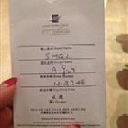 维景国际大酒店西餐厅
