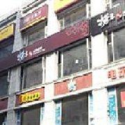 捞王锅物料理 庆春店