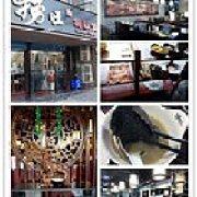 捞旺盛哥锅物料理 司门口店