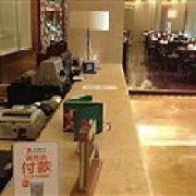 廊坊国际饭店自助餐厅