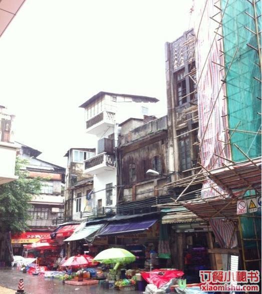 广州和盛糖水店