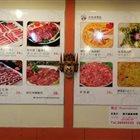 金花溪韩国料理