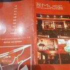 妙MUSE越南餐厅