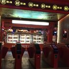 餐+吧 酒吧式自助海鲜豆捞 石路店