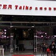 OYSTER Talks生蚝体验馆 沿江中路店