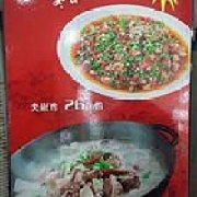 麻辣诱惑 北环路店