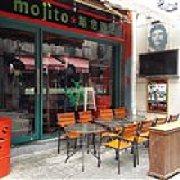 Mojito革命酒吧