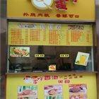 香港QQ蛋仔 玫瑰银座店
