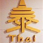 泰Thai