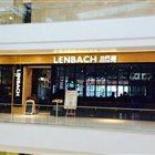 兰巴赫·西餐啤酒坊 柏威年店