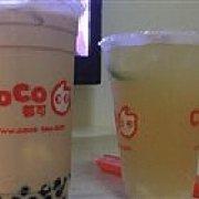 CoCo都可茶饮 大厦店