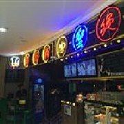 胖哥俩肉蟹煲 天伦广场店