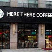 这里那里咖啡