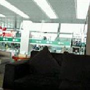 悦途高铁贵宾厅 杭州东站店