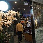 Ycasa鮨家日本料理