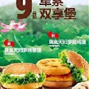 汉堡王 重庆水木天地店