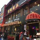 百岁烤鱼 红梅店
