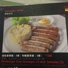 香港麦琪蛋糕 禹城人民路店