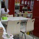 杨国福麻辣烫 人民路店