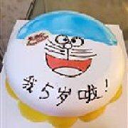 土香蛋糕店