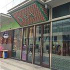 新资味泰式餐厅 万达广场店