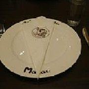 澳门木偶葡国餐厅 珠海店