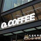 O2 COFFEE 高新万达广场店