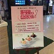 KIKOS●淇蔻冰淇淋 诚丰广场店