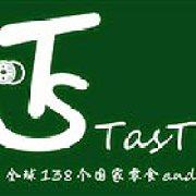 TasTe零食店 东乐路店