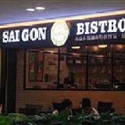SAI GON Bistro西贡小铺越南风味特色