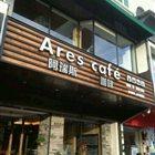 阿瑞斯咖啡