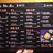 泰时代概念主题餐厅 世茂国际广场店