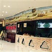 阿拉牧罕新疆风味清真主题餐厅 奥克斯广场店