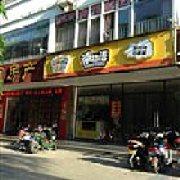 茶物语 龙丰路店