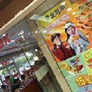嘉贝客汉堡 & 啃德起汉堡 人人乐超市店