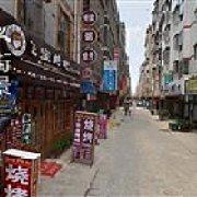 广州粥王 仙葫店