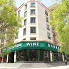 加州葡萄酒体验店