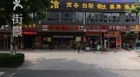 老北京羊饼干火锅菜单蝎子|价格特色_老北京羊做菜谱的糖粉代替用白砂糖可以吗图片