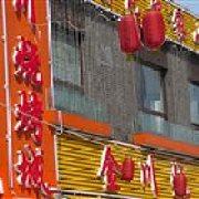 红上红金川烧烤海鲜城 台湾街店