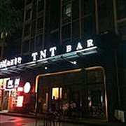 TNT酒吧
