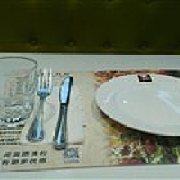 巴贝拉意式休闲餐厅 喜隆多新国际店