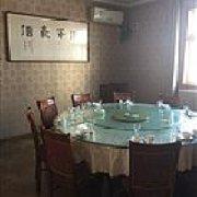 荣泉居茶文化餐厅