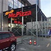 Mr.Pizza米斯特披萨 崂山利群金鼎广场店
