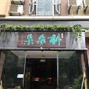 朴朵朵素食生活馆