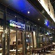 新元素Element Fresh 嘉里中心店